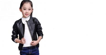 Как выбрать кожаную куртку для ребенка