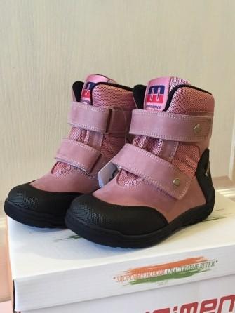 Minimen, ботинки утепленные 493-03