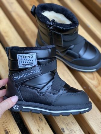Ботинки-дутики зимние для мальчика с липучками , цвет чёрный
