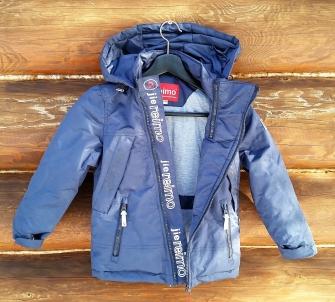 Куртка для мальчика Jie Reimo
