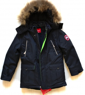 Jie Reimo, куртка зимняя для мальчика ( Navy )