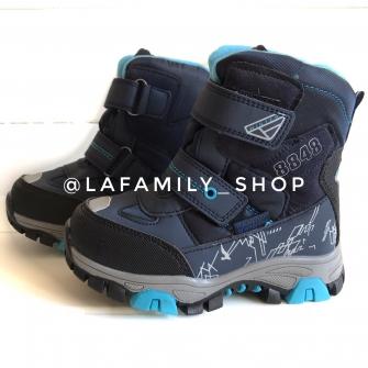 Ботинки зимние для мальчика (синие ) арт 5088