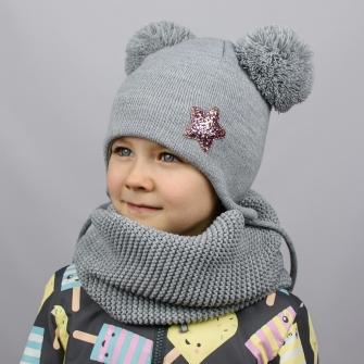 Комплект шапка демисезонная + снуд   (серый)