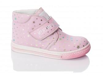 Minimen, ботинки на липучке ( розовые)