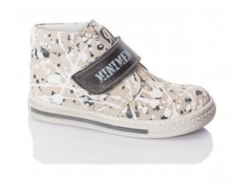 Minimen, ботинки на липучке ( бежевые с кляксами)