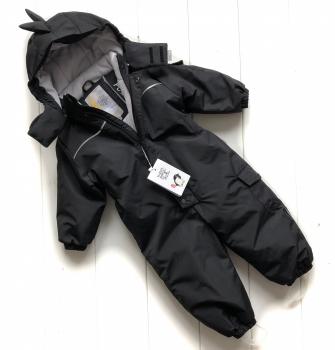 PogoKids, комбинезон зимний DINO (цвет чёрный)