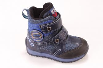 Minimen, ботинки утепленные 4000-01